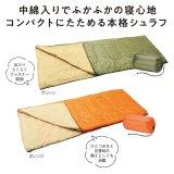寝袋 2種8個1ロット【シュラフ】【OUTDOOR】【災害時対策】【避難所】【キャンプス】