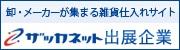 20160413-001.jpg width=