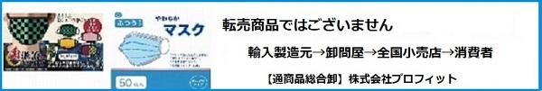 tenbaibanar_600_100.jpg width=